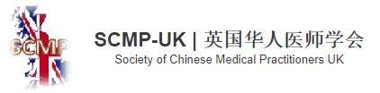 SCMP-UK | 英国华人医师学会
